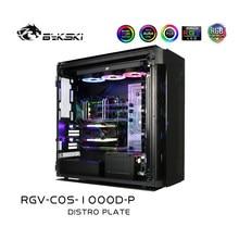 BYKSKI RGV-COS-1000D-P płyta Distro do obudowy CORSAIR 1000D, zestaw do chłodzenia wodą, płyta wodna do chłodzenia PC 12V/5V