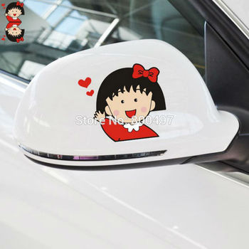 2 x Lovely Car Cover Cartoon Chi-bi Maruko Saying Hi Car Body Stickers Car Decal for Toyota Volkswagen Honda Ford Hyundai Mazda image