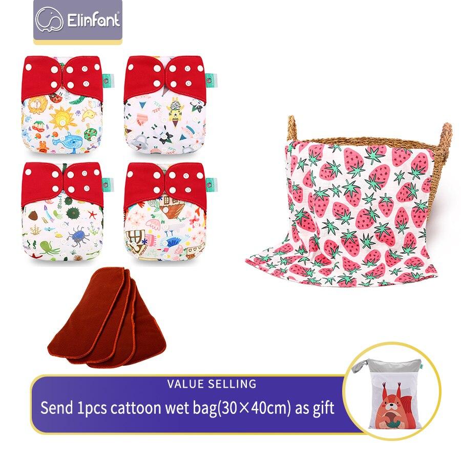 Elinfant Super Value Gift Package