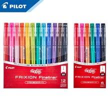 PILOT erasable watercolor pen set SFFL 12F temperature control ink art painting graffiti DIY hook line pen