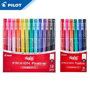 Image 1 - PILOT erasable watercolor pen set SFFL 12F temperature control ink art painting graffiti DIY hook line pen