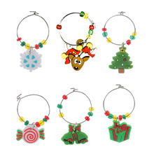 6pcs 12pcs Ornaments Mixed Cup Reindeer Marker Party Jewelry Snowman Pendant Wine Charms Metal Glass Enamel Soft Gift Christmas(China)