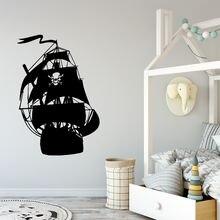 Бесплатная доставка один предмет Пиратская лодка домашний декор