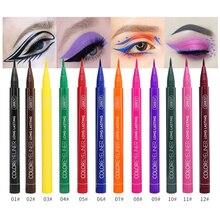 1Pc Colorful Eye Liner Waterproof Long-Lasting Liquid Non-Smudge Eyeliner Pen White Eye Waterline Pencil For Women Makeup Tools