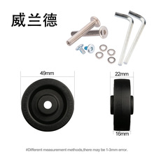 Luggage casters  rolling wheels parts password box casters  high quality Aircraft box suitcase  factory outlet single  casters