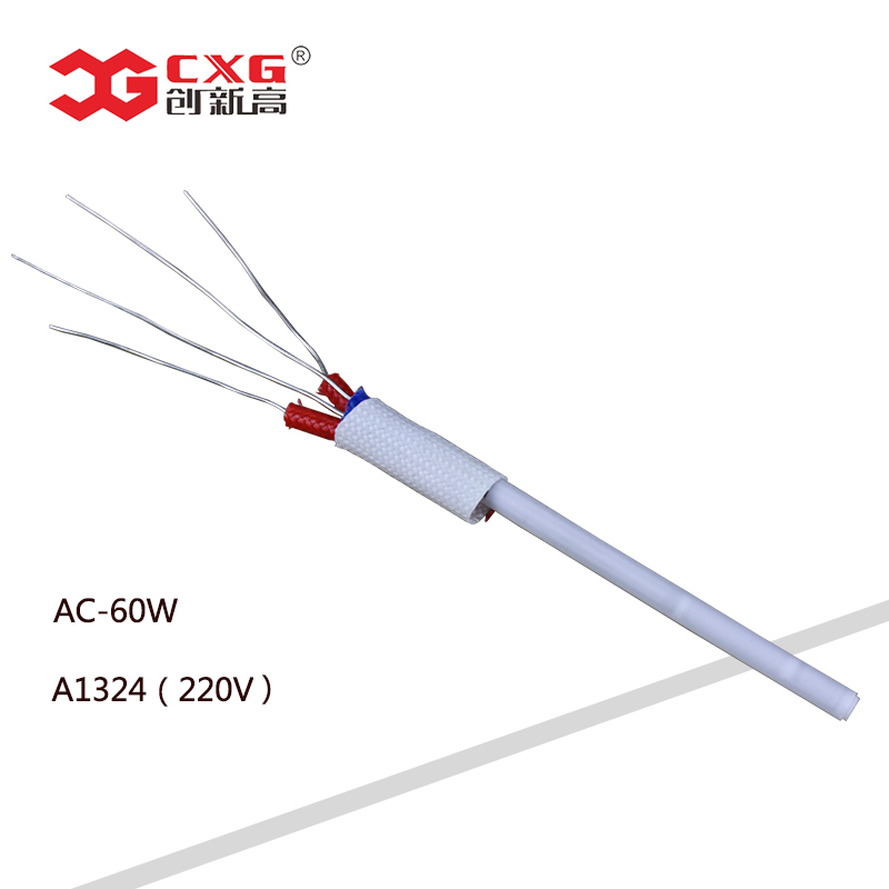 Hight Quality Heating Element A1324 220V 60W For CXG 936d Soldering Iron Heating Replacement Free Shipping