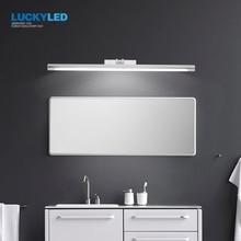 Luckyled led浴室ライト壁ランプ8ワット12ワットAC85 265V現代の主導ミラーライト防水ウォールマウントウォールライト器具