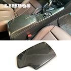 Car armrest cover fo...