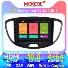 MEKEDE 1024X600 HD 4G LTE Android 10 reproductor de DVD del coche de navegación GPS Radio para HYUNDAI i10 2007-2013 Multimedia estéreo carplay(China)