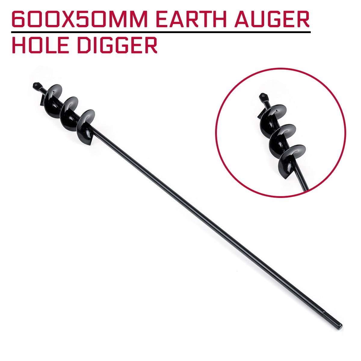 1 шт., 600x50 мм, земляной шнек, инструмент для перфоратора, садовый Бур, инструмент для садовой посадки, сверло