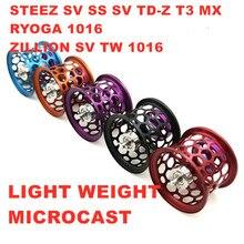 لتقوم بها بنفسك دايوا ستيز SV SS SV TD Z T3 MX RYOGA 1016 ZILLION SV TW مخصص العسل الصيد بكرة بكرة
