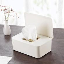 Living Room Bedroom Wet Tissue Box Home Drawer With Lid Simple Desktop Dustproof Plastic Kitchen Storage Supplies