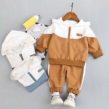 Детский спортивный костюм на молнии, с капюшоном