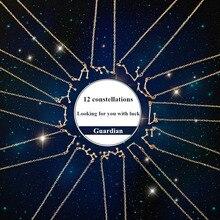 12 Star Zodiac Zircon Pendant Horoscope Astrology Galaxy Constellation Sign Necklace Birthday Wedding Jewelry Party Gift WD431
