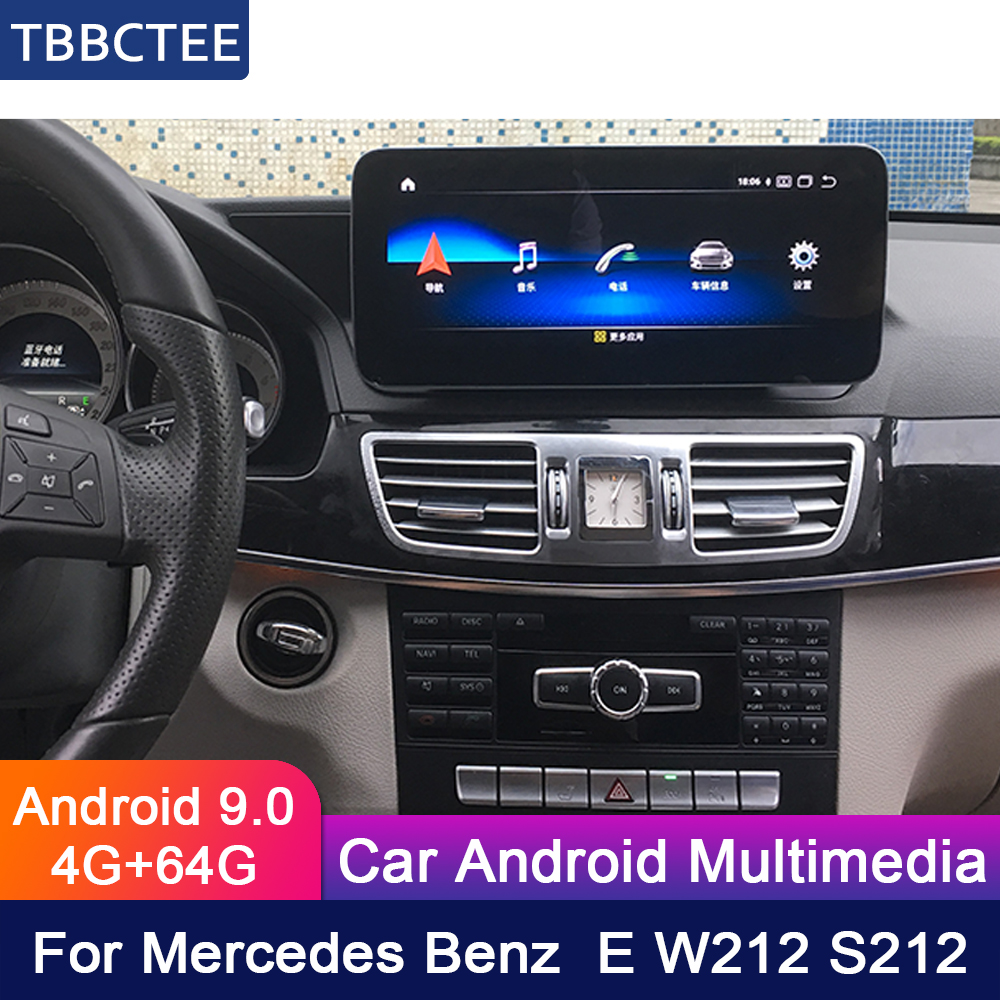 Good quality and cheap mercedes w212 radio in Store Xprice