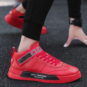 New fashion casual shoes for m