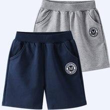Короткие пляжные шорты для мальчиков 16 лет, летние короткие штаны для подростков, детские повседневные нижние штаны для маленьких мальчико...
