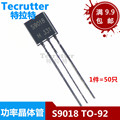 100 шт./лот Оригинальный Новый S9018 9018 триодный транзистор TO-92