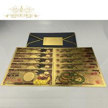 1 pces 2021 novo japão cédula dinheiro para coleta