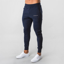 Joggers Sweatpants Men Casual Skinny Pants Gyms Fitness Workout Brand