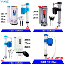 Набор Фитингов для резервуара для унитаза, сливной клапан для унитаза, сливной клапан для унитаза, набор для ремонта унитаза, АБС-пластик