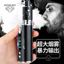 Original 80W vape pen for liquid Electronic Cigarette Box mod kit 2000MAH 2ML Tank vaporizer e cigarettes smoking Hookah vapes 2017 newest 100% original tesla warrior 85w box mod vaporizer teslacigs warrior 85w vape pen e cigarettes mod vapor hookah