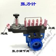 Furnace-Machine-Skewer Ceramic Wire-Through-Accessories Guide Tension-Meter Winding-Machine
