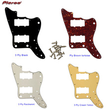 Pleroo Custom Guitar Parts - For Japan No Upper Controls Jazzmaster style Guitar pickguard Replacement