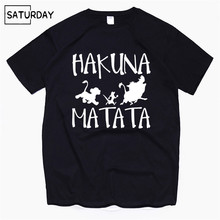 Mens The Lion King Hakuna Matata Funny Print T Shirt Men Cartoon Navy Cotton Unisex New Fashion Tshirt Graphic Tees