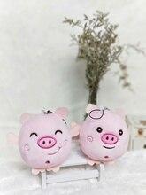 1Pcs New Kawaii 10CM Love Piglets Plush Stuffed Toys Cute Pig Pendants Keychain Toy Valentine Gifts