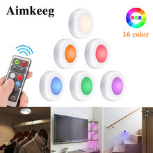 Wireless Wall Cabinet Light Dimmable Touch Sensor LED Closet Light LED Puck Lights for Home Kitchen Bedroom Lamp RGB 16 Colors(China)