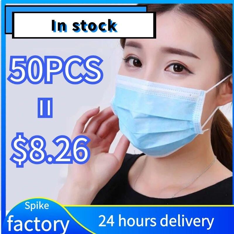 50pcs masque jetable anti gouttelettes Anti poussière brume respirant adulte enfants trois couches meltsoufflé tissu 50 masques de protection|masques|   - AliExpress
