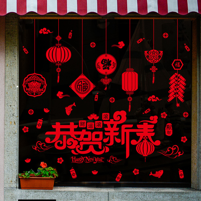 New Year's Day Spring Festival Chinese New Year Decorations Glass Door Adhesive Paper New Year Shop Showcase Decorative Stickers