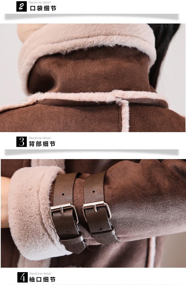 Inverno longo camurça jaqueta de couro feminino