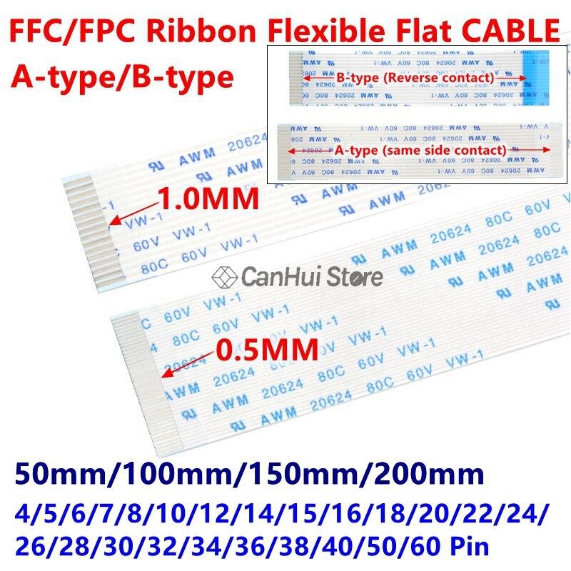 10 pces 0.5mm fpc ffc cabo plano flexível a/b tipo 50/100/150/200mm 4 p 6/7/8/10/12/14/15/16/18 /20/22/26/28/30/32/34/38/40/50/60PIN