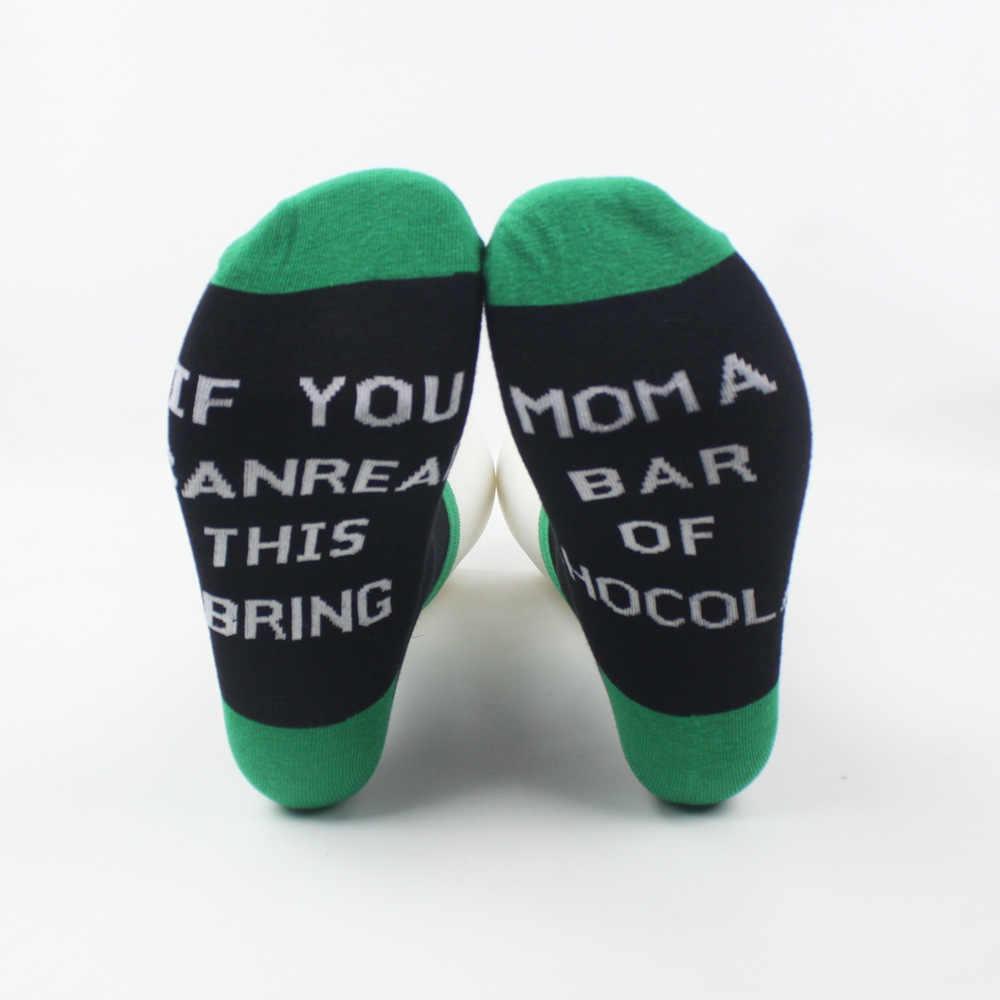 Erkek modası Hip Hop şarap çorap kadın bu mektubu okursanız hemşire komik çoraplar erkek kadın çizgili yenilik çorap hediye erkekler için