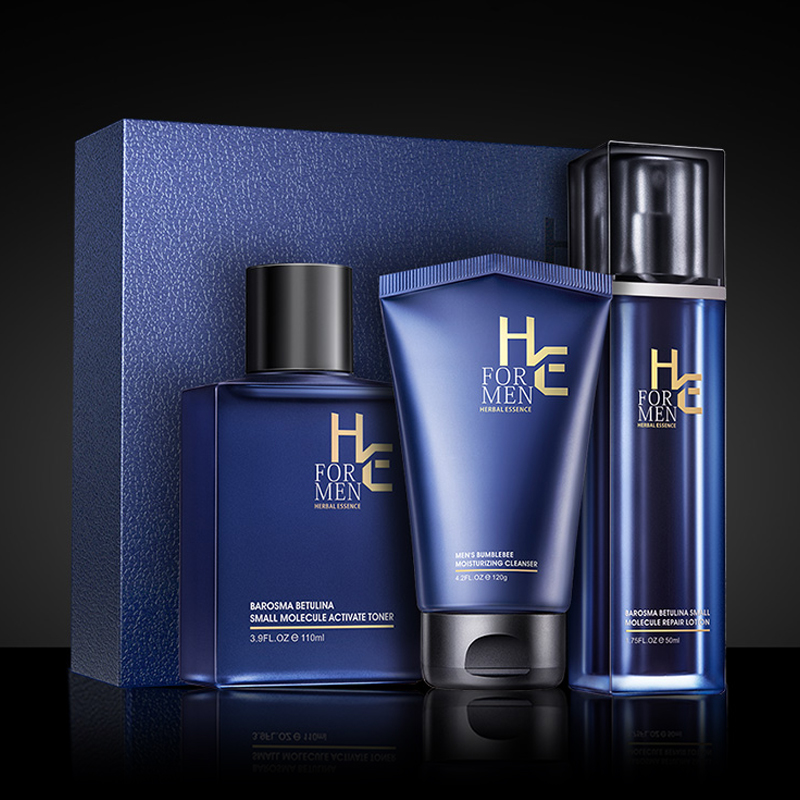 H E Men S Quality Skin Care Set Cleanser Milk Control Oil Moisturizing Acne Care Care Whitening Cleanser Set Capacity High Day Creams Moisturizers Beauty Health Aliexpress
