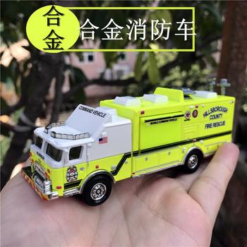 Stara symulacja aluminiowy wóz strażacki i kabriolet i spychacz zabawka samochód chłopiec prezent tanie i dobre opinie AOSST Metal 3 lat odlew 1 32
