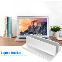 Suporte portátil portátil portátil portátil ajustável base notebook suporte suporte sem ferramentas de largura ajustável e design requintado