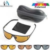 Gafas de sol polarizadas Maximumcatch con montura metálica de titanio para pesca con mosca, marrón, amarillo y gris para elegir gafas de sol de pesca UV400