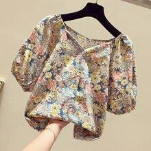 40 # vintage floral impressão blusas gola quadrada puff manga ganchos botão blusas sexy camisas femininas topos 2021 camisas de verão