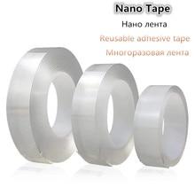 1 рулон многоразовая прозрачная двухсторонняя лента может мыть акриловая фиксирующая лента нано лента без следа Волшебная Автомобильная двухсторонняя лента