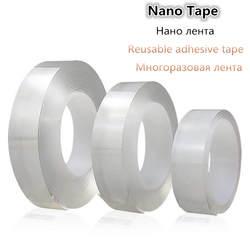 1 рулон многоразовая прозрачный двусторонний скотч может мыть акриловая фиксирующая лента нано лента без следа Волшебная Автомобильная