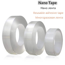 1 Roll Reusable Transparent Double-sided Tape Can Washed Acrylic Fixing Tape Nano tape No Trace Magic Car Double-sided Tape cheap CN(Origin) Electrical Foam Tape