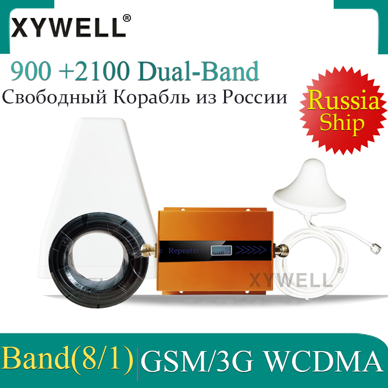 Russia Dual Band 900 2100 Cell Phone Signal Cellular Booster Gsm Repeater GSM WCDMA UMTS 2100 2G 3G 4G Signal Booster 3G Antenna
