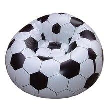 Взрослый дом открытый надувной футбольный мяч диванчик в форме баскетбольного мяча ПВХ надувные стулья надувной