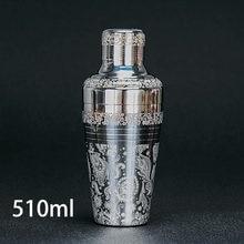 Agitateur de Bar pour Cocktail, 510ml