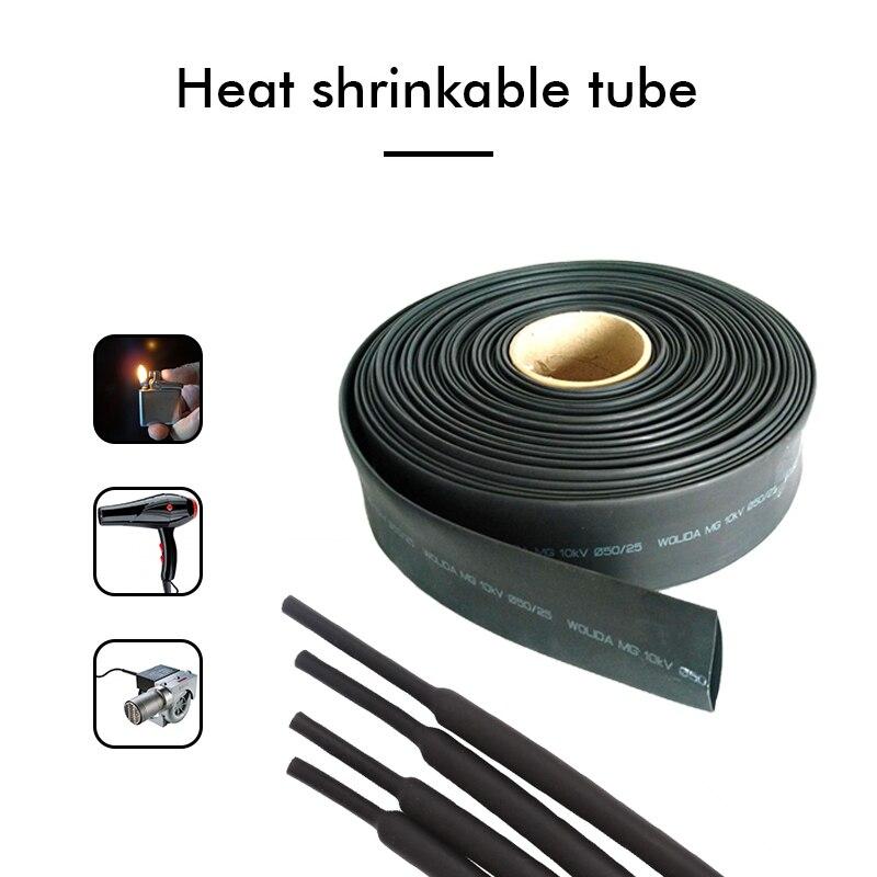 Черная термоусадочная трубка для проводов 1 м/5 м, трубка для проводов в ассортименте, термоусадочные трубки для изоляции, протектор для соед...