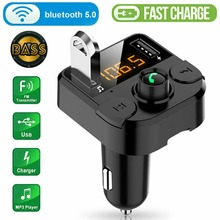 Car Kit Car Audio MP3 Player 3.1A Fast Charger Car bluetooth FM Transmitter MP3 Player Handsfree Radio Adapter Kit Accessory car mp3 player bluetooth fm transmitter handsfree car kit audio radio voltage monitor tf u disk 2 usb charger audio car music