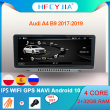 Android 10 System Auto GPS Navi Bildschirm Für Audi A4 B9 2017-2020 WIFI Google Carplay IPS Touchscreen multimedia Radio Player